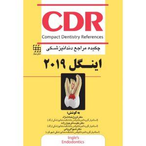 cdr--اینگل-2019-چکیده-مراجع-دندانپزشکی